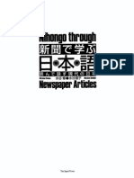 Shinbun de Manabu Nihongo