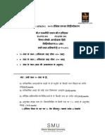 BAPH201-Assignment-Spring-2013.pdf