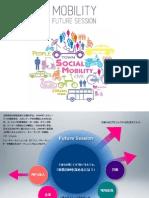 mobility_future_session.pdf