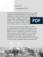 Chinese Medicine Booklet