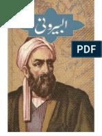 Al Beruni