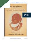 Pearl of Wisdom by Bawa Muhaiyaddeen