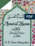 Asma al Husna