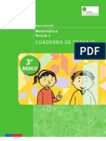 Pac Matematicas 2