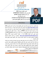 Dr Emad Brief Arabic CV