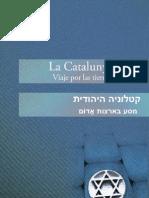 cataluña judia