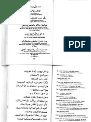 Learn Arabic in 30 Days
