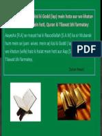 Rasoollallah [S.A.W] kisi ki Godd (lap) mein hota aur wo khatun (wife) haiz ki halat mein hoti, Quran ki Tilawat bhi farmatey.pptx