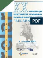 Relarn-2013