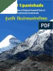 120 Upanishads Book