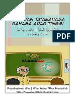 Nota Bahasa Arab SPM