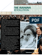 129905412-Al-Rashideen-2