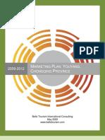 1.9 en Youyang Marketing Plan