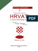 Hrvati u Svjetlu Istorijske Istine Psunjski