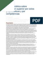 Política pública sobre educación superior por ciclos propedéuticos y por competencias