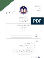 Soalan PKSR jawi Tahun 1 2013.pdf