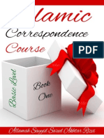 Islamic Correspondence Course Basic Level - Book 1 - Allamah Sayyid Saeed Akhtar Rizvi - Xkp