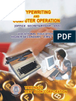 english typing budget book
