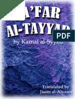 Jafar Al-Tayyar - Kamal Al-Syyed - XKP
