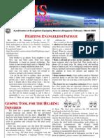 EEMS Newsletter Mar09