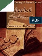 Khutbah Shiqshiqiyyah- Amirul Momineen Imam Ali (as) - XKP