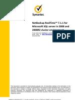 RealTime 7.1.1 for Microsoft SQL
