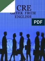 GREEK FROM ENGLISH.pdf