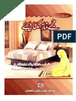 Mujhay Namaz Sikha Dijiyay by Islamic Children Books Pakistan
