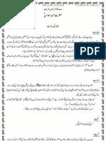 Hazrat Ameer e Muaviah by Maulana Zia Ur Rehman Farooqi
