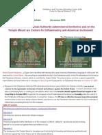 تقرير مخابراتي عن دور خطباء المساجد