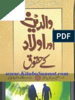 Walidain Aur Aoulad K Huqooq
