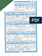 Quran Para 23