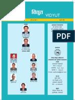 Vidyut