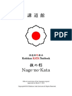 1102 Nage No Kata Textbook