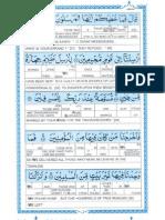 Quran Para 27