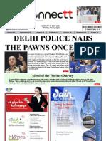 Epaper 19 May 2013