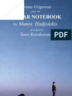 Kostas Grigoreas ( Classical Guitar) - Manos Hadjidakis - The Guitar Notebook __ SCORE