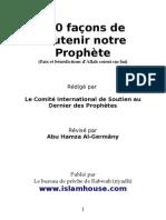 100 façons de soutenir notre Prophète (Paix et bénédictions d'Allah soient sur lui)