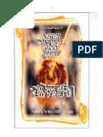 SGSSLV God Opens Wide the Book of Revelation