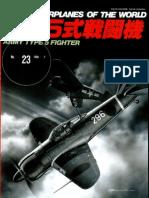 Bunrindo - Famous Airplanes of the World 23 - Kawasaki-Ki100 'Goshikisen' Army Type 5 Fighter