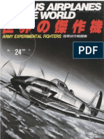 Bunrindo - Famous Airplanes of the World 24 - Army Experimental Fighters