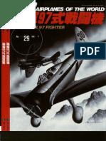 Bunrindo - Famous Airplanes of the World 29 - Nakajima Ki-27 'Setsu' Army Type 97 Fighter