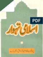islami tahwar