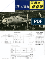 Bunrindo - Famous Airplanes of the World 90 - Nakajima G5N 'Shinzan' & G8N 'Renzan'