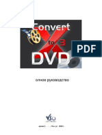 ConvertXtoDVD 3 Russian Manual 2e5e6f4a36170