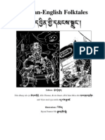 Tibetan English Folktales