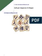 Report Sui Metodi Per Imparare Le Lingue