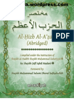 Al-hizb Alazam abridged By Shaykh Sufi Iqbal Madani.pdf