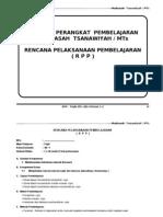 1. RPP Fiqih Kelas VII MTs Semester 1, 2