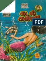 In tamil pdf velamma
